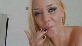 Сутінки sestra porno розкішне куріння
