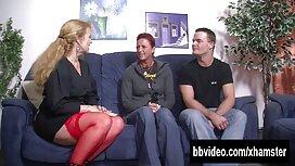 Сім'я з трьох осіб порно сестри